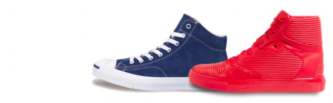 ¡Quiero ser sneakerólogo!
